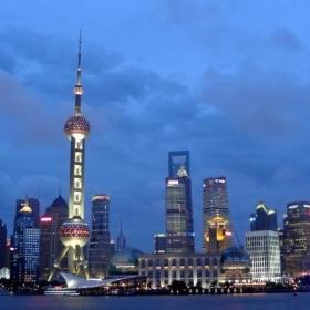 The skyline of Shanghai plays the backdrop to volunteers' experience working in China.